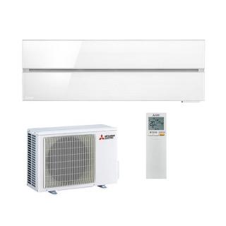 MITSUBISHI ELECTRIC Klimaanlage Diamond Hyper-Heating Wandgerät Single Split Set MSZ-LN25VG2 / MUZ-LN25VGHZ2 2,5 kW farbig